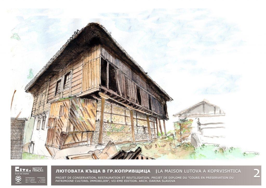 Реставрационен проект Лютовата къща към Екол де Шайо 1