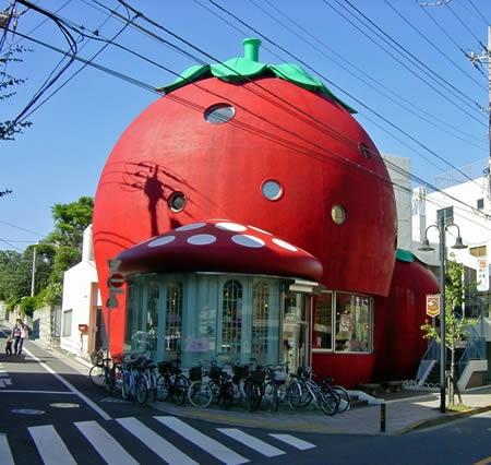 Ягодовата-къща-Токио-Япония