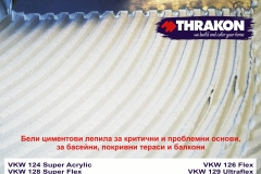 VKW-tile-adhesives