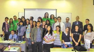 Научна конференция събра будни студенти с екологично мислене