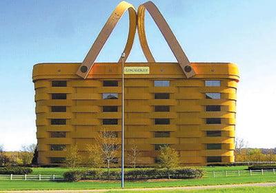 Модерната архитектура – понякога дръзка и чудата!