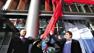 С развързването на алена панделка бе открито най-модерното инфраструктурно съоръжение в страната