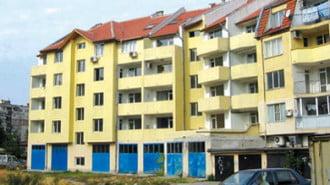 Цената на жилищата във Видин продължава да пада