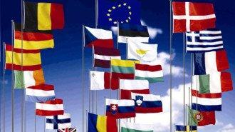 ЕК: Напредъкът на България не е достатъчен