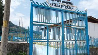 Стадионът в село Крупник е изцяло реконструиран