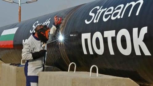 """След екооценка на проект """"Южен поток"""" започва подготовката за строеж"""