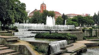 Проект за милиони превръща в оазис центъра на Плевен