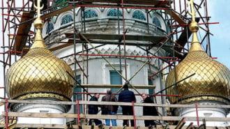 Стягат Руската църква за 100 годишен юбилей