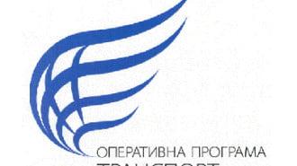 България ще може да инвестира най-много средства в транспортни проекти