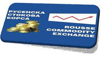 Разпродават държавния резерв на Русенска стокова борса