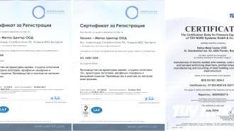 33 sertifikat
