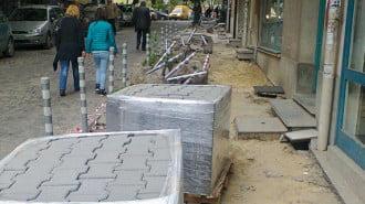 12-13-Sofia---remonti