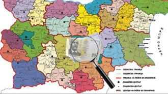 1-bulgaria_municipality