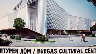 8-9_Burgas.4
