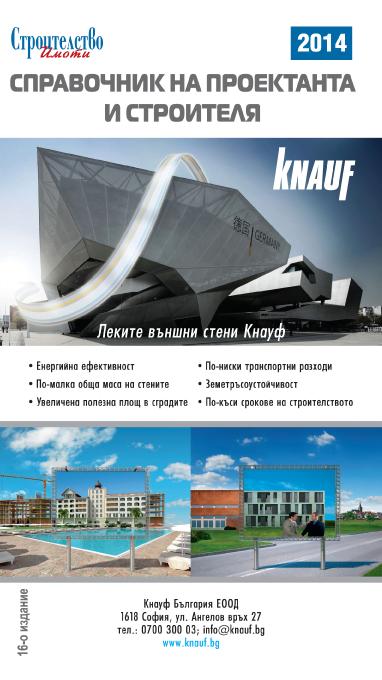 korica-lice1