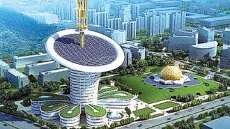 Wuhan New Energy Institute
