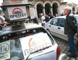 Фирми и физически лица ще съдят картелите