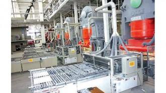 Заводът в Нови пазар е оборудван още през 2008 г., но досега не е работил