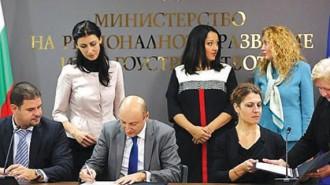 """Финансовото споразумение по ОП """"Региони в растеж"""" бе подписано в МРРБ в края на миналата година"""