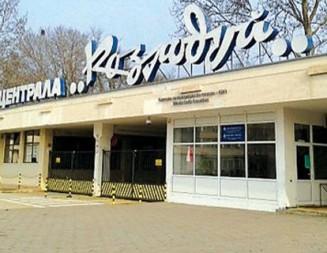 ЗАРАДИ ЛЮТАТА ЗИМА България спря износа на електроенергия, няма опасност от режим на тока
