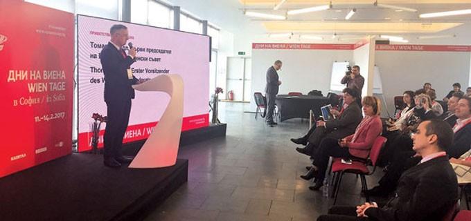 Форумите в рамките на Дните на Виена в София предизвикаха голям интерес сред експертите