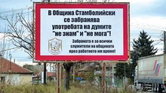 15_Stamboliiski