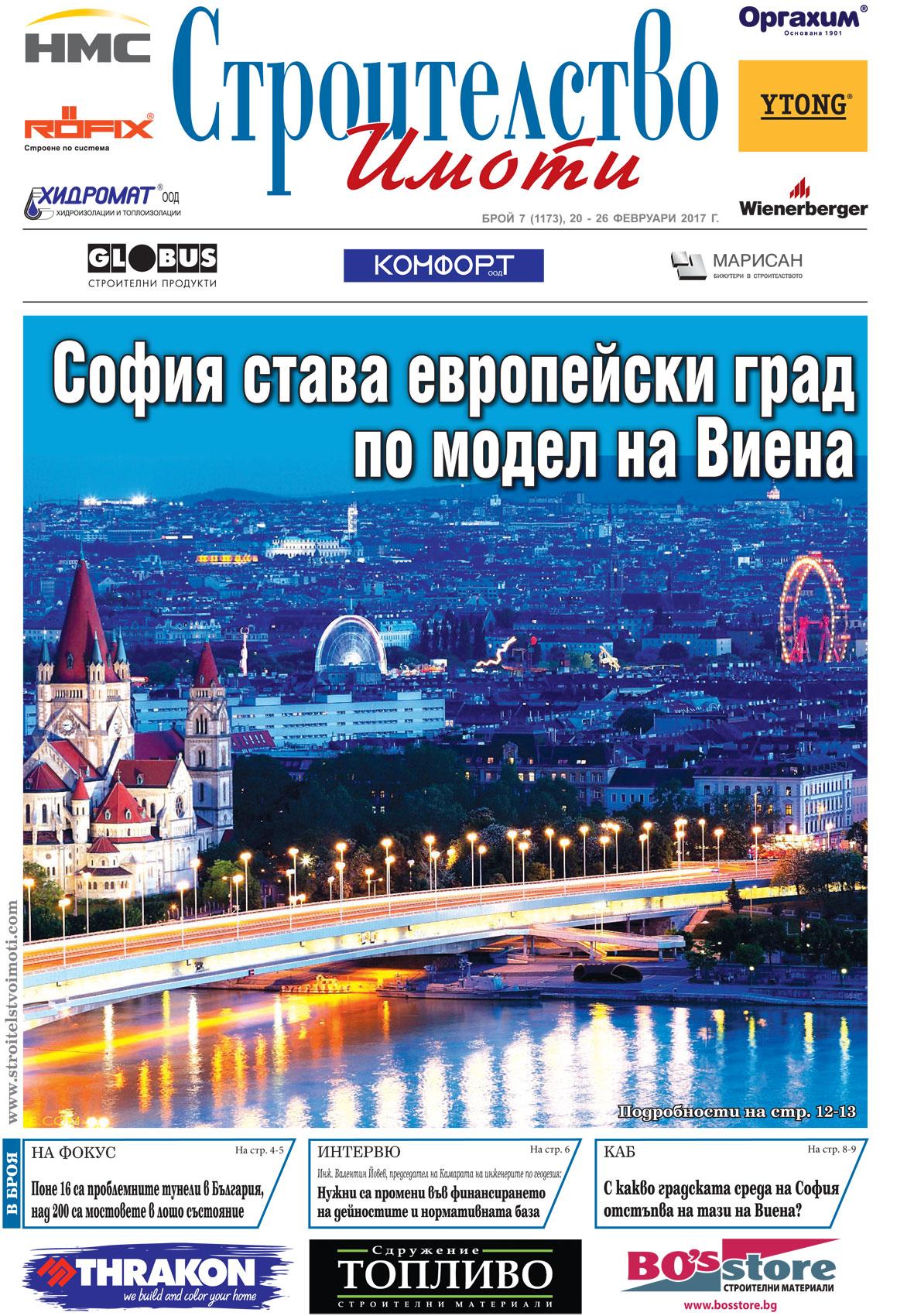 20022017_StroitelstvoImoti_001