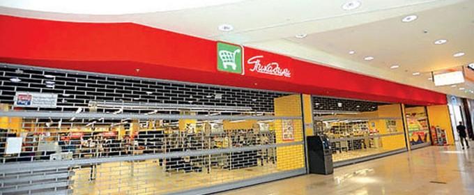"""Веригата """"Пикадили"""" е в процедура по несъстоятелност от февруари. Това обаче не слага край на дейността на магазините, които от около две години работят със същия бранд през дружеството """"Селект трейд"""""""