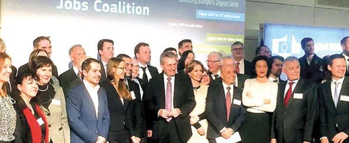 """Европейската комисия в Брюксел обяви началото на инициативата Digital Skills and Jobs Coalition, част от програмата """"Нови умения за Европа"""""""