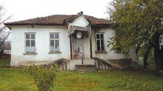 С предвидени средства ще се възстанови и килийното училище в село Долна Вереница, изградено преди 170 години
