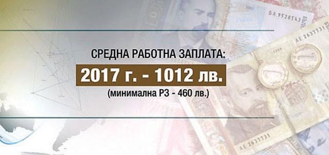 18-ZAPLATI-1