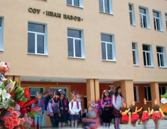 Слаб интерес към малките проекти в община Мездра