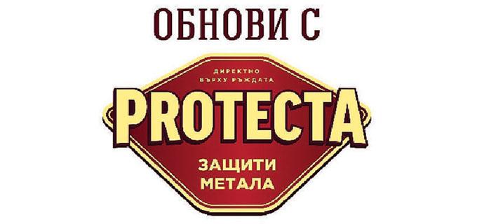 Резултат с изображение за протекта лого