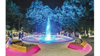 Реновираният фонтан