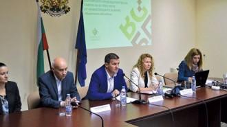 Във форума участваха зам.-министър Деница Николова, областният управител и кметът на Хасково Станислав Дечев и Добри Беливанов и представители на браншови и неправителствени организации
