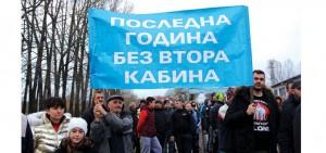 12-13_Bansko-protest-1