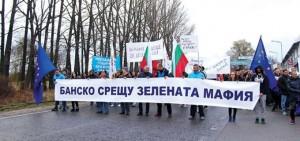 12-13_Bansko-protest