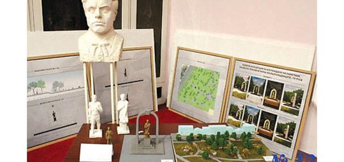 В конкурса за идейна концепция за изграждането на монумент на Апостола в Русе участваха 11 проекта