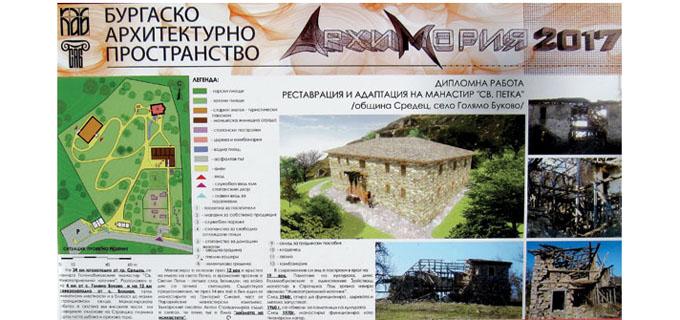 24-3Sv_Petka3