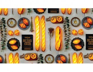 Японска художничка твори светещи хлебчета за домашния декор  Лампите на Юкико Морита са от истинско тесто и могат да красят всички помещения в дома