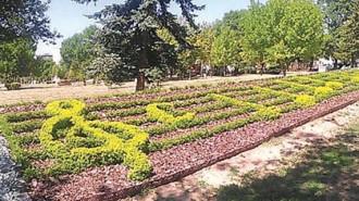 """Част от """"Одата на радостта"""" е изобразена с храсти при парк """"Дружба"""" в София в чест на българското председателство"""