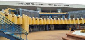 12-13_Budjet_Sofia-KARE-1
