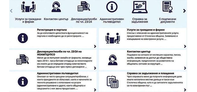 12-13_Budjet_Sofia-KARE-2_1