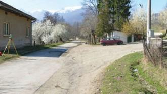 Пътят Вършец - Спанчевци не е ремонтиран от години