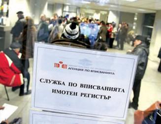Работодатели:  Законови промени блокират сделките по прехвърляне и продажба на фирми