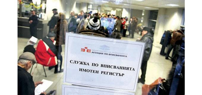 18_Turgovski_registur.