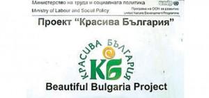 3-Krasiva-B-2