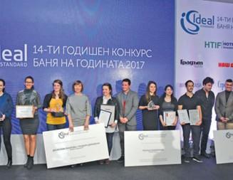 """С бляскава церемония завърши 14-ото издание на конкурса """"Ideal Standard Баня на годината"""""""