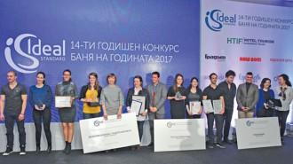 Победителите в конкурса