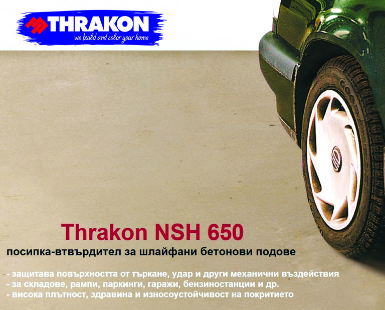 NSH-650 Floor with tyre